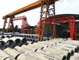 水泥管供应-湖南水泥管生产厂家
